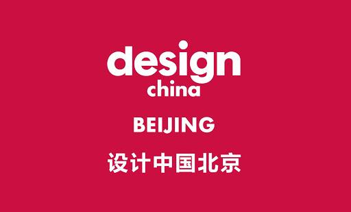 Design Beijing