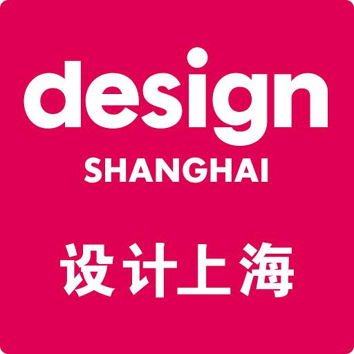 Design_Shanghai